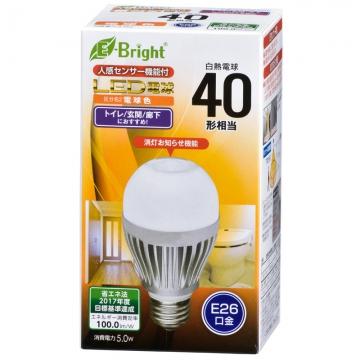 LED電球 E26 40形相当 人感センサー 電球色 [品番]06-3117