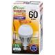 LED電球 60形相当 E26 電球色 人感センサー [品番]06-3119