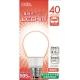 LED電球 40W形相当 E26 電球色 全方向 密閉器具対応 [品番]06-0112