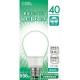 LED電球 40形相当 E26 昼白色 全方向配光 密閉器具対応 [品番]06-0113