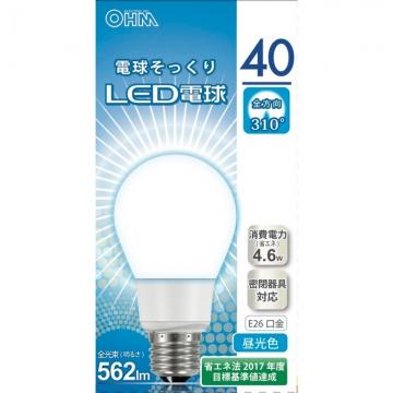 LED電球 40形相当 E26 昼光色 全方向配光 密閉器具対応 [品番]06-0114
