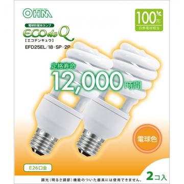 電球形蛍光灯 エコデンキュウ スパイラル形 E26 100形相当 電球色 2個入 [品番]06-0279