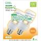蛍光灯電球 D形(スパイラル形) 100形相当 E26 電球色 2個入 [品番]06-0279