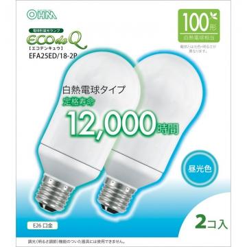 電球形蛍光灯 エコデンキュウ A形 E26 100形相当 昼光色 2個入 [品番]06-0288