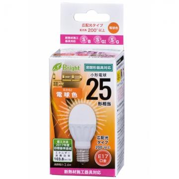 LED電球 ミニクリプトン形 25形相当 E17 電球色 広配光 [品番]06-3350
