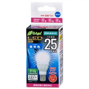LED電球 ミニクリプトン形 25形相当 E17 昼光色 全方向 密閉器具/断熱材施工器具対応 [品番]06-3357