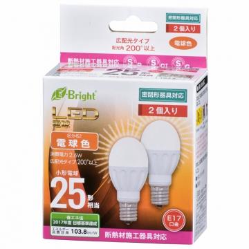LED電球 ミニクリプトン形 25形相当 E17 電球色 広配光 密閉器具/断熱材施工器具対応 2個入 [品番]06-3388