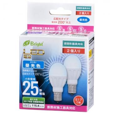 LED電球 ミニクリプトン形 25形相当 E17 昼光色 広配光 密閉器具/断熱材施工器具対応 2個入 [品番]06-3389