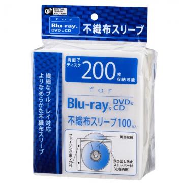 ブルーレイ&DVD&CDスリーブ 2枚収納 100枚入 白 [品番]01-3719