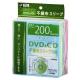 DVD&CDスリーブ 2枚収納 100枚入 5色 [品番]01-3724