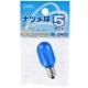 カラーナツメ球 E12 5W クリアブルー [品番]06-0403