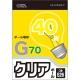 白熱ボール電球 40W E26 G70 クリア [品番]06-0537