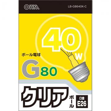 白熱ボール電球 40W E26 G80 クリア [品番]06-0541