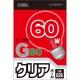 白熱ボール電球 60W E26 G80 クリア [品番]06-0543