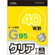 白熱ボール電球 40形相当 E26 G95 クリア [品番]06-0545