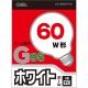 白熱ボール電球 60W E26 G95 ホワイト [品番]06-0548