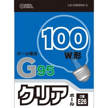 白熱ボール電球 100W E26 G95 クリア [品番]06-0549