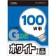 白熱ボール電球 100形相当 E26 G95 ホワイト [品番]06-0550