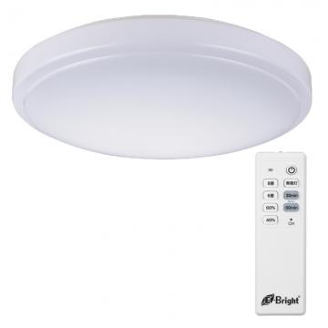 LEDシーリングライト 8畳用 [品番]06-0651