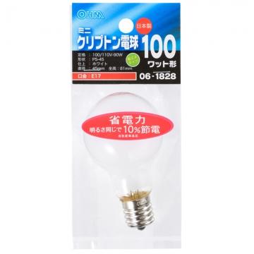 ミニクリプトン球 100形相当 PS-45 E17 ホワイト 省エネタイプ [品番]06-1828