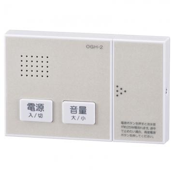 トイレ用流水音発生器 [品番]07-4850