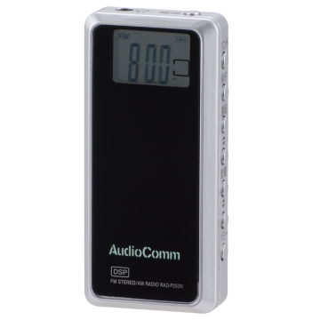 AudioComm ライターサイズDSPラジオ [品番]07-8800