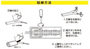 テーブルタップ4口HS-AT4P-Wパッケ