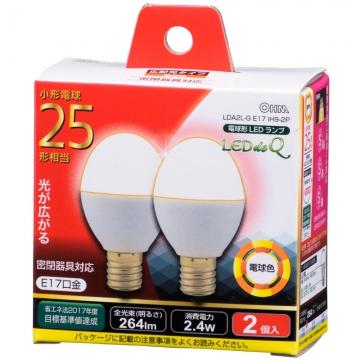 LED電球 小形 25W相当 E17 電球色 2個入 [品番]06-0777