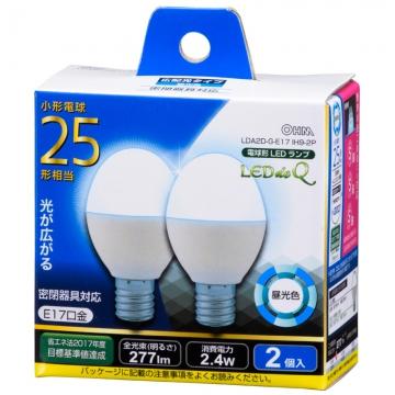 LED電球 小形 25形相当 E17 昼光色 2個入 [品番]06-0778