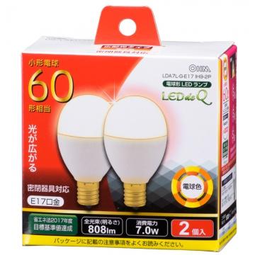 LED電球 小形 60W相当 E17 電球色 2個入 [品番]06-0781
