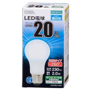LED電球 20形相当 E26 昼白色 全方向 密閉器具対応 [品番]06-1732