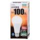 LED電球 一般電球形 100形相当 E26 電球色 [品番]06-1737