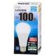LED電球 100W形相当 E26 昼白色 全方向 密閉器具対応 [品番]06-1738