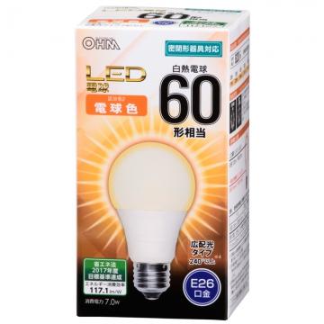 LED電球 60形相当 E26 電球色 広配光 密閉器具対応 [品番]06-3177