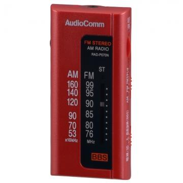 AudioComm ライターサイズラジオ レッド [品番]07-8793