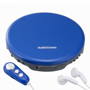 AudioComm ポータブルCDプレーヤー ブルー [品番]07-8797