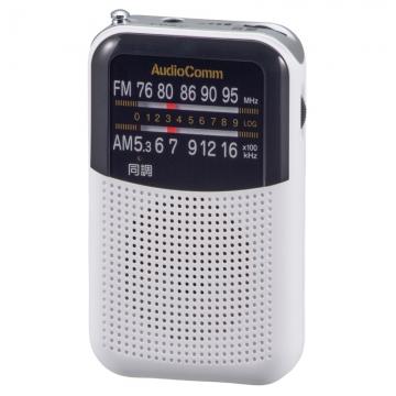 AudioComm AM/FMポケットラジオ ホワイト [品番]07-8951