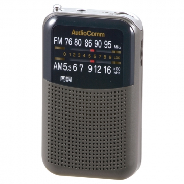 AudioComm AM/FMポケットラジオ グレー [品番]07-8952