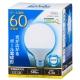 LED電球 ボール形 60形相当 昼光色 [品番]06-0758