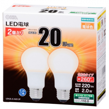 LED電球 20形相当 E26 電球色 全方向 密閉器具対応 2個入 [品番]06-1741