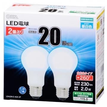 LED電球 一般電球形 20形相当 E26 昼白色 2個入 [品番]06-1742
