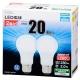 LED電球 20W形相当 E26 昼白色 全方向 密閉器具対応 2個入 [品番]06-1742
