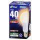 LED電球 40W形相当 E26 電球色 全方向 密閉器具対応 [品番]06-0685