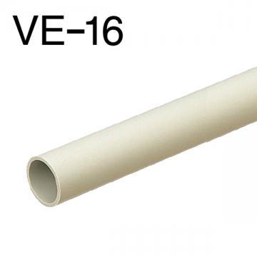 硬質ビニル電線管 VE-16 ベージュ 2m [品番]00-9089