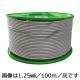ビニール平行線 VFF 1.25mm2 100m 白 [品番]04-0379