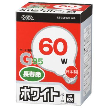 白熱ボール電球 60W E26 G95 ホワイト [品番]06-0624