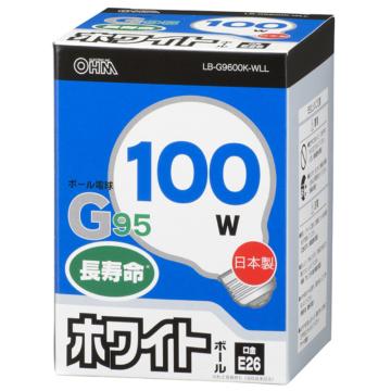 白熱ボール電球 100W E26 G95 ホワイト [品番]06-0626