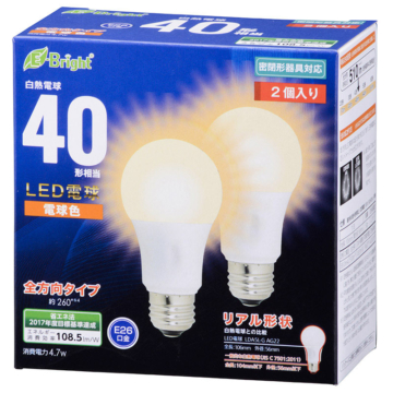 LED電球 40形相当 E26 電球色 全方向 密閉器具対応 2個入 [品番]06-0691