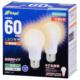 LED電球 60W形相当 E26 電球色 全方向 密閉器具対応 2個入 [品番]06-0693