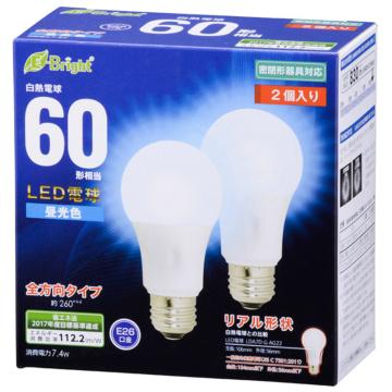 LED電球 60形相当 E26 昼光色 全方向 密閉器具対応 2個入 [品番]06-0694